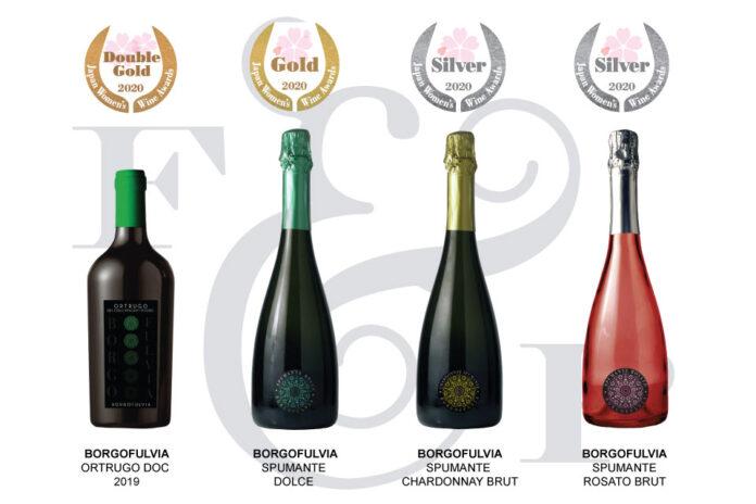 Riconoscimenti F&P Wine Group